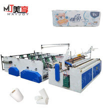 Factory price!!small toilet paper roll making machine/toliet paper tissue winders machine