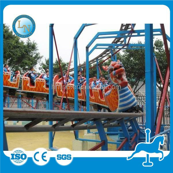 New kiddie park rides ! amusement small roller coaster for sale