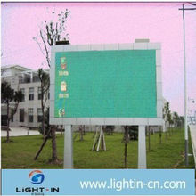 led name belts colorful plastic belts Ali express P16 advertising full color led display outdoor scrolling led belt