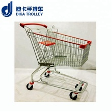 Grocery cart shopping trolley with baby seat