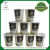 8OZ(250ML) Disposable white paper coffee cups, Eco paper cups