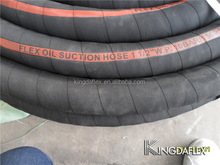 High quality and High Pressure 3 Inch Rubber Oil Hose