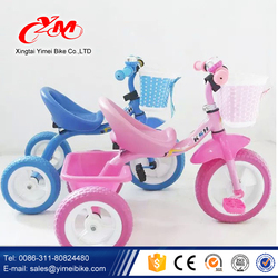 2017 Christmas present self kids walking bike / learn to ride balance bike no pedal / frist balance bicycle for children
