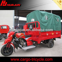 300CC three wheel cargo motorcycle/used industrial tricycles