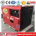 5kw silent air cooled diesel portable generator