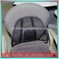 back support for pregnant women , back pain relief products , H0T125 , air flow lumbar support
