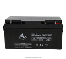 12v55ah gel deep cycle lead acid Battery for PV SOLAR PANELS
