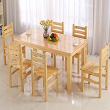 Customize-100-Solid-Wood-Restaurant-Furn