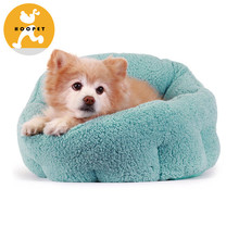 Dog Bed Pet Slipper Pet Bed Cozy For Pet