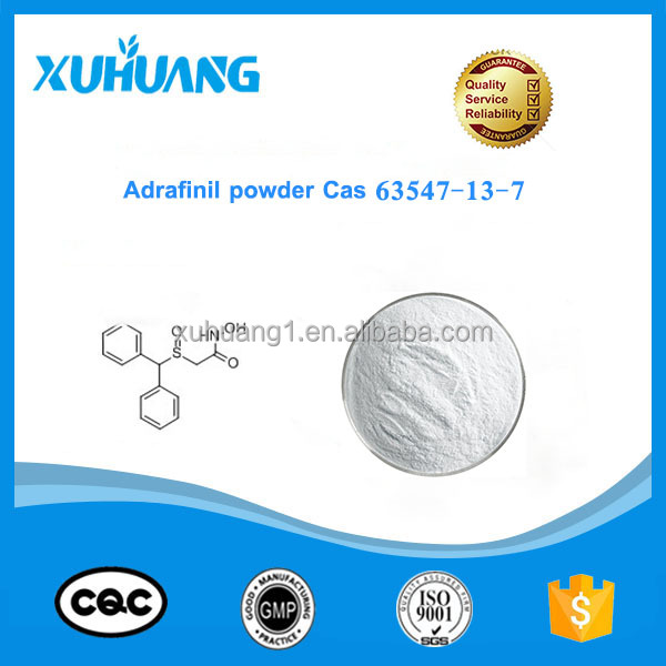 Factory supply Adrafinil powder CAS 63547-13-7