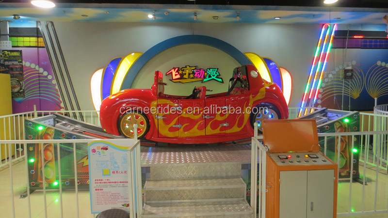 Indoor Shopping mall Family Fun Rides Electric Amusement Car Games