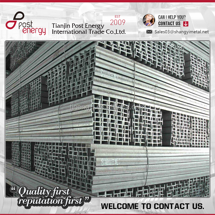 Prime Quality Q345 Hot Rolled H beams
