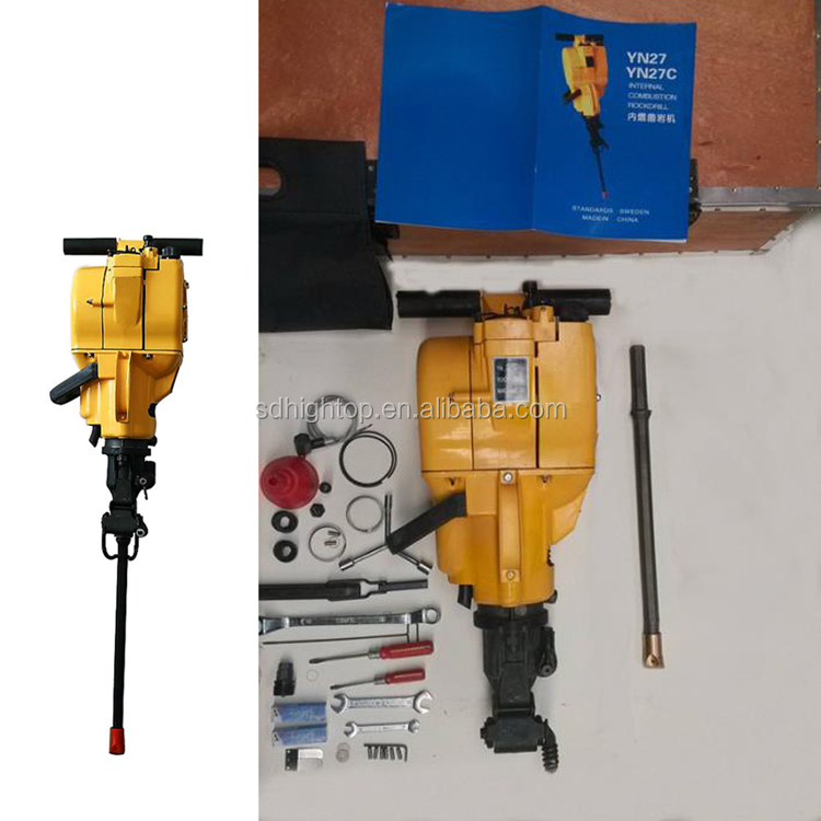 YN27C Manual Rock Drill, Gasoline Jack Hammer