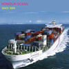 Fcl Shipping Container Sea Transport Cost