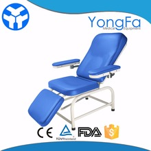 YFY-V YONGFA Blood Collection Chair