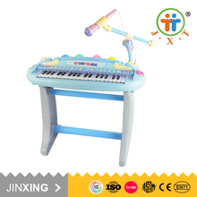 China baby educational toys 37 keyboard piano electric with best price