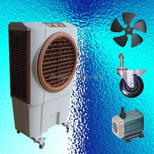 portable air cooler/room used air conditioner/office used floor stand cooling only air cooler air conditioner