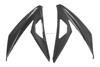 Carbon Side Fairing Panel Covers for Kawasaki Ninja300/250R 2013