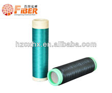 pakistan in lahore 150D/ 48F Manufacturing company Dope dyed polyester DTY filament yarn
