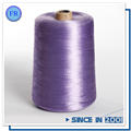New style free sample 100% dyed viscose rayon yarn 150d/1