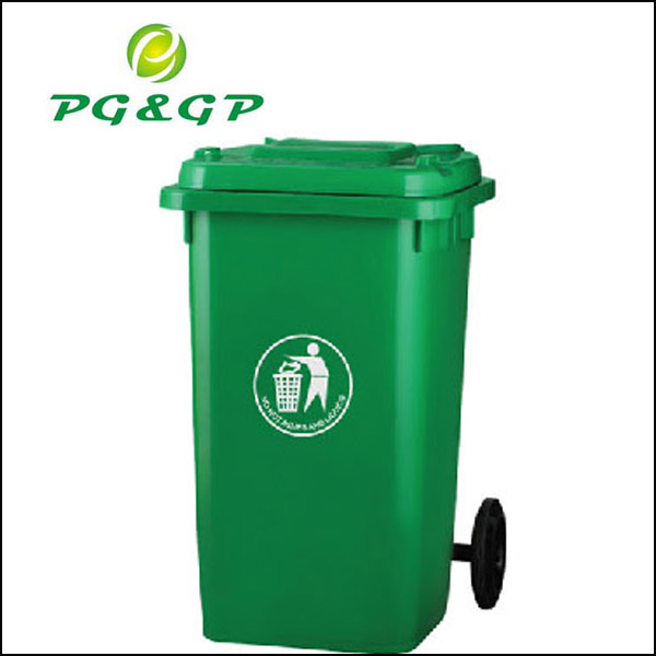 100L Rubbish Bin With Pedal