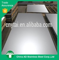 Alibaba gold supplier 400 series stainless steel magnetic 430 sheet with free sample