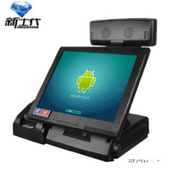 12 inch Android pos terminal android pos machine for sale pos android
