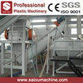 pp pe plastic film recycling machine
