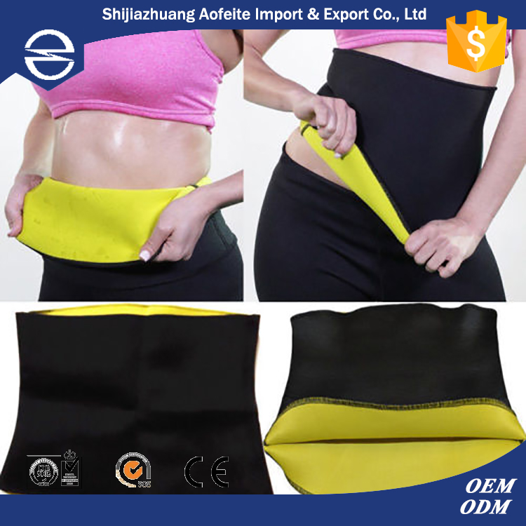 Sample Available Slimming Body Shaper Waist Cincher for Sliming Suit
