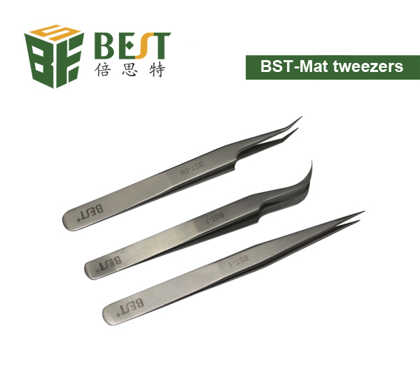 BEST-Quality professional cosmetic tweezers