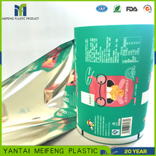 new products family series pharmaceutical laminating pouch film