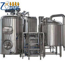 Hot sale 300L 500L beer brewhouse and mash unit for whole micro brewery