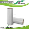 Transparent Transparency Shrink Film Type POF shrink film for food wrap