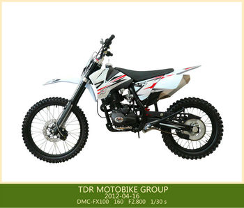 2013 new 250cc cheap pit bike