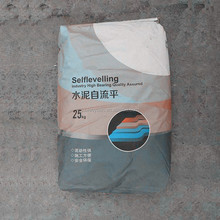 self leveling material cement dry mortar waterproof ground mortar