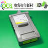 hot selling high quality PFI 701 compatible ink cartridge with dye ink for Canon IPF8000/9000