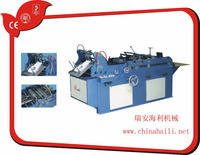 Fully Automatic CD/VCD/DVD Paper Bag Making Machine