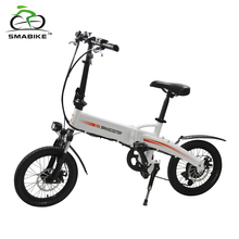 SY-162 36V 250w Portable 16inch Ebike Electric Foldable Bike With CE EN15194
