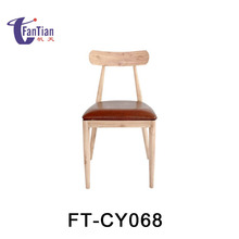 hot sale newly-design armless master home dining chair indoor metal furniture
