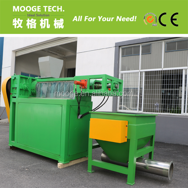Wet pe pp film squeezing machine for waste plastic recycling line