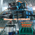 Paper egg packaging tray rotary making machine-mobile:86-15153504975