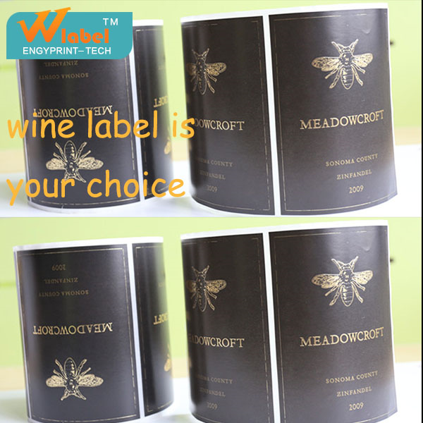 2016 new custom design high quality waterproof wine sticker,wine bottle <strong>label</strong>