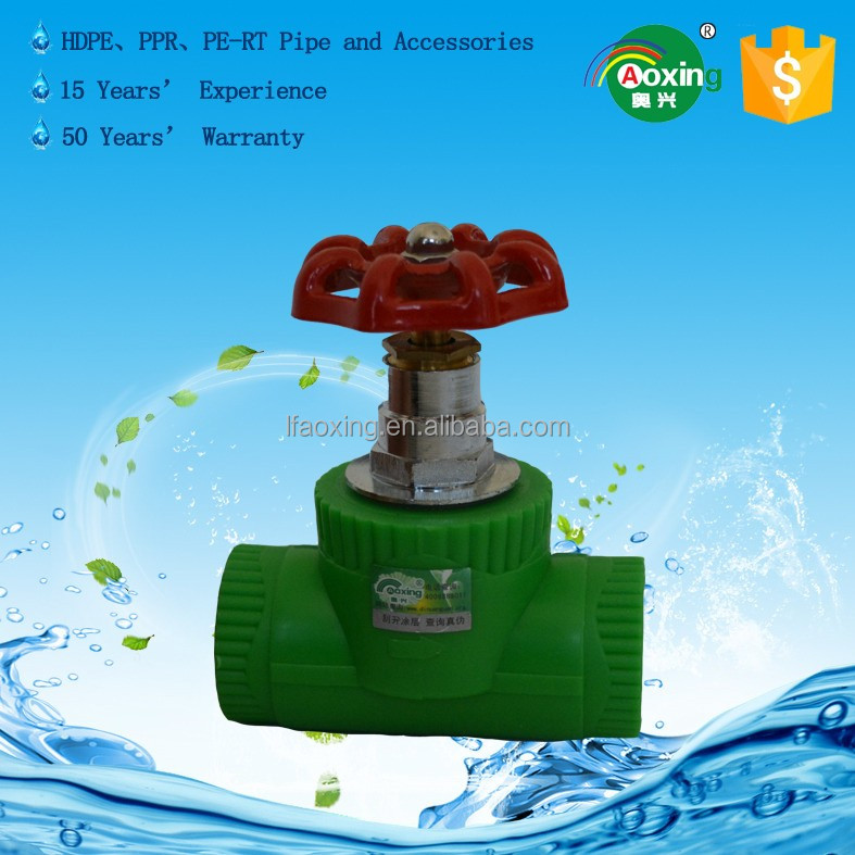 Factory sale rustless 32mm pn16 ppr brass stop valve / ppr gate valve / brass gate valve
