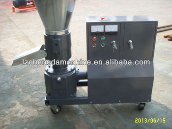 New design KL200C 7.5kw animal feed pellet mill with CE