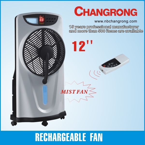 rechargeable led water cooler fan /air cooler with remotr control and timer