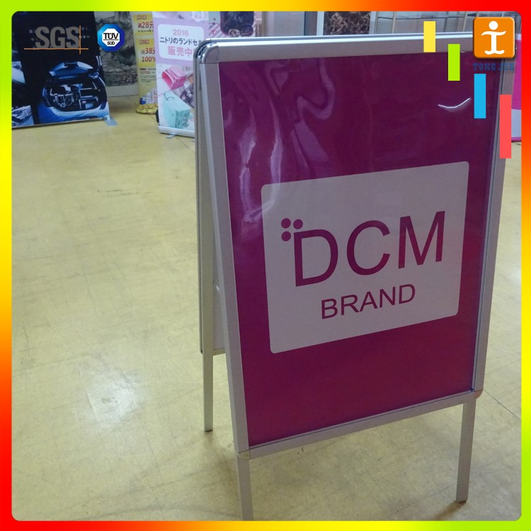 Custom double side folding Board A Frame pavement sign