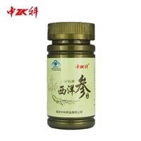 Health Food Products &Zhongke Anti-fatigue Natural Way American Ginseng in Capsules