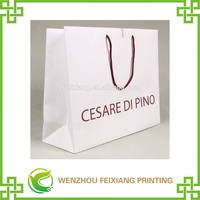 2016 New fine custom logo printed shopping paper bag ,gift bag