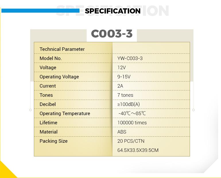 C003-3.jpg