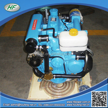 Wholesale High Quality Second Hand Marine Engine
